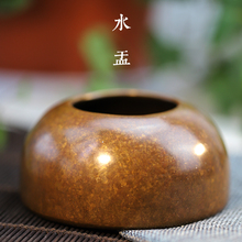 Tonghe Zhizhuang Circular Copper Water Pouch Water Pipe Bronze Bowl Type Small Brush Copper Washer Washing Water and Inkstone Drops