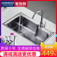 Jomoo bathroom sink single slot set to increase the thickness of 304 stainless steel kitchen dishes, wash dishes basin faucet set