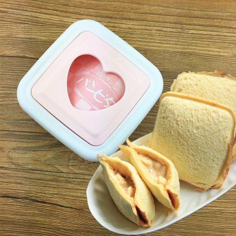 創意三明治製作器 口袋麵包吐司盒模具 日式DIY攜帶型飯糰麵包機