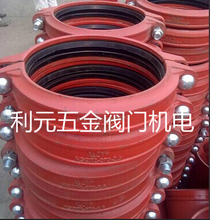 Trench fittings, rigid card fire accessories, Huan Jiang rigid pipe clip / clamp XGQT1 DN125*133 3C certification