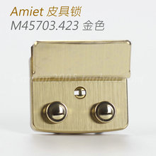 Swiss Amiet Luggage Lock Leather Lock Women's Baggage Lock Men's Baggage Lock M45703.423 Domestic Assembly