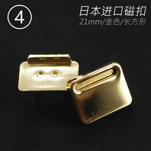 (4) Rectangular magnetic buckle iron buckle golden 21mm YA/SQ-2 male and female prepuce