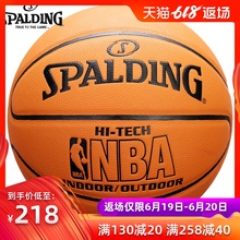A Wear-Resistant Student Gift for Authentic Spalding Basketball Match NBA Outdoor Soft 7 Cement Ground Basketball 74-600