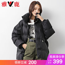 Yaloo/Yalu Down Dress Female Short Style Korean Version 2018 New Style Thickened Down Dress Fashion Student
