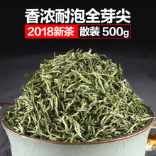 Xinyang Maojian 2018 new tea, tender sprouts, alpine tea, spring tea, Luzhou flavor green tea 500g super grade bulk tea