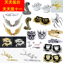 Auto Appearance Goods to Decorate Individual Metal 3D Stereo Vehicle Label Sticker