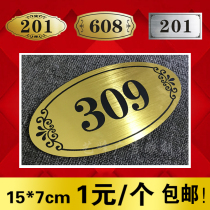 Double color plate engraving digital floor card section card hotel office room number custom number plate