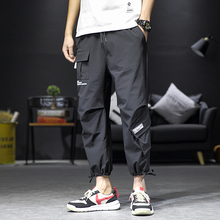 Summer casual pants Japanese loose overalls pants Menchao brand fatso big yard with nine-minute trousers Men's Korean version of the trend