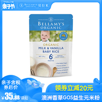 Bellamy organic baby vanilla high iron rice vermicelli 125g 6 months (3x buy)