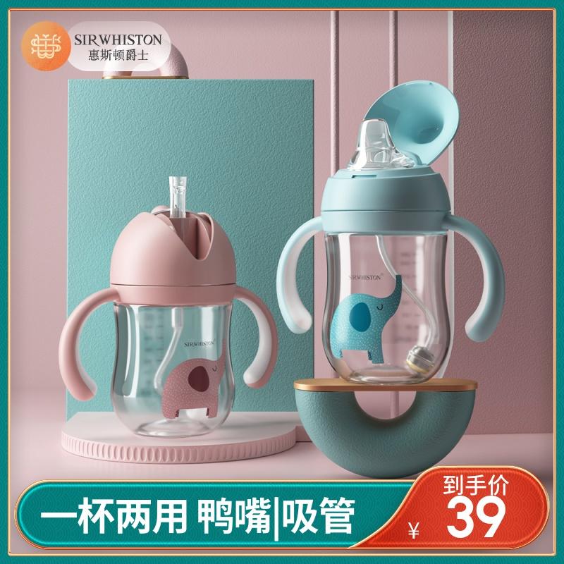 宝宝学饮鸭嘴杯两用婴儿童防漏防呛喝水杯子带吸管手柄式壶奶瓶大