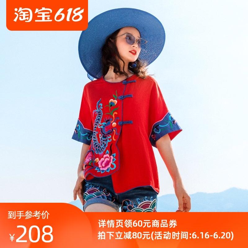 素萝原创 榴火 原创设计民族风短袖上衣夏装新款复古刺绣衬衫
