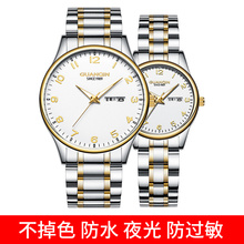 Watches for the Elderly: Large Digital Waterproof Nightlight Watches for Men and Women, Electronic Quartz Watches for Dads, Middle-aged and Old-aged Mothers and Ladies