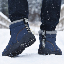 Snowy boots Men's shoes Spring Northeast Martin boots Men's waterproof, plush and warm thick cotton shoes Men's cloth cotton boots