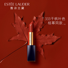 Estee Lauder lipstick 333 admired matte lipstick moisturizing, waterproof, dry maple leaf, Shun Feng free post