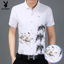 Playboy Chinese Style Short Sleeve Shirt Men's Style Recreational Men's Wear Summer New Youth Shirt Tide