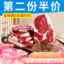 Peerless Australian imports of Western cold filet steak family package buy 5 children single piece of raw meat whole cut black pepper