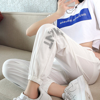 taobao agent Ice silk sweatpants women's summer loose-fitting white pants