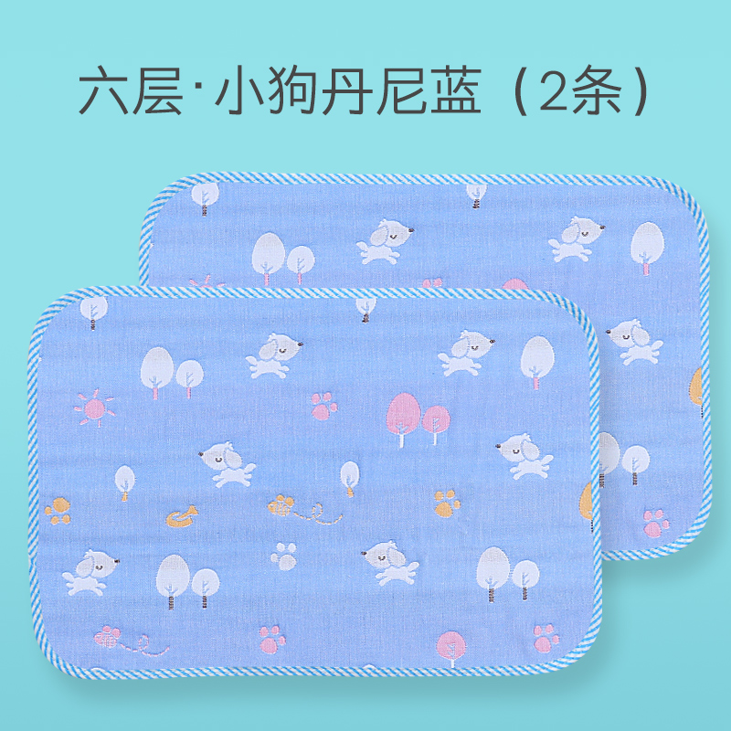 Small septum pads newborn baby mat lying pad special waterproof washable small baby care pad change diaper pad