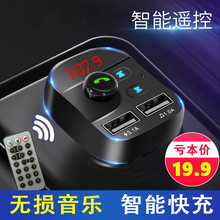 Car-borne MP3 Bluetooth Player Receiver Hand-free Phone Car Non-destructive Music U-disk Cigarette Lighter Charger