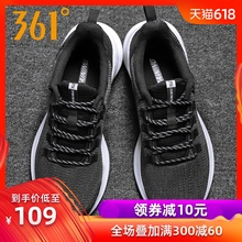 361 Men's Shoes Sports Shoes New 361 Degree Net Shoes in Spring and Summer