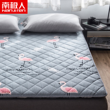 Antarctic tatatami mattress mattress mattress mattress student dormitory single fold mattress double use