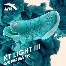 Anta Official Website Flagship Shoe Basketball Shoes Men Thompson KT Light Cavalry 3 Generations Battle Shoes Low Up Mad Men Shoes 5
