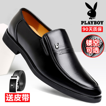 Playboy Men's Shoes Spring Men's Leather Shoes Men's Genuine Leather Middle-aged and Old People's Business Suit Casual Shoes Dad's Shoes