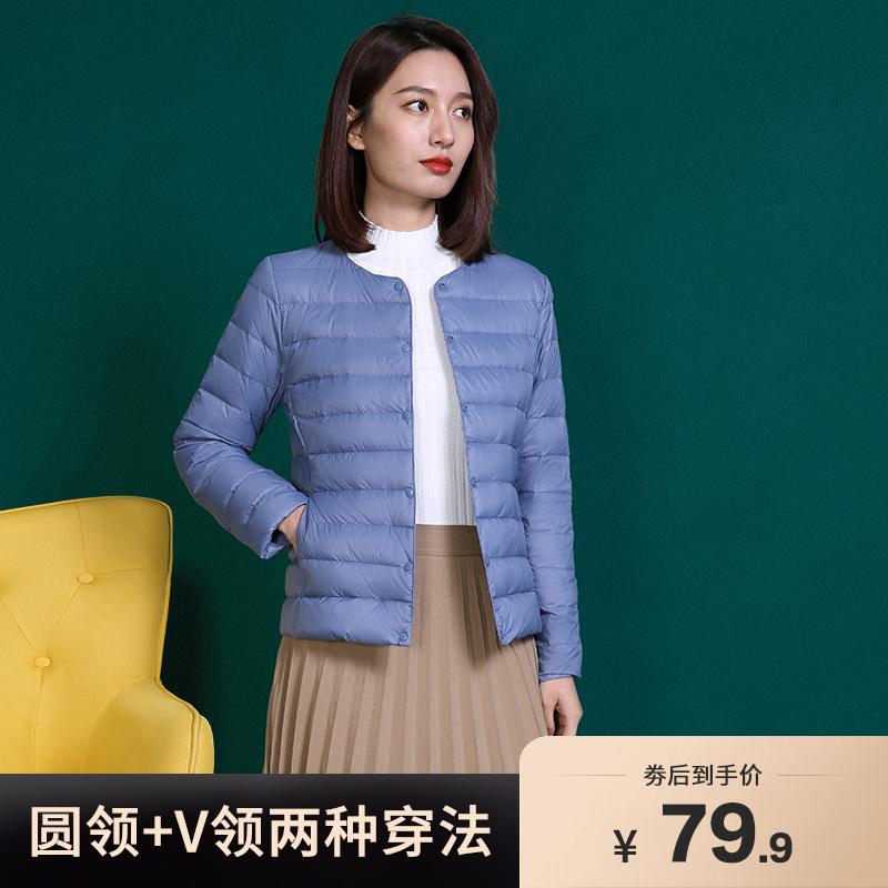 2020新款反季轻薄圆领羽绒服女保暖内胆短款大码外套秋冬女装无领