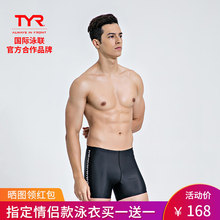 TYR Men's Sports Swimming Trousers Flat-angle Professional Swimming Trousers Avoid Embarrassment and Speed-dry Training Adult Hot Spring Swimming Suit
