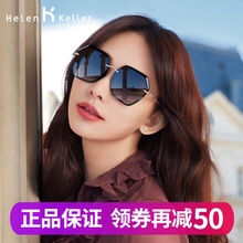 Helen Keller 2019 New Sunglasses Korean Edition Tidal UV-proof Fashion Polarized Myopia Sunglasses Woman H8827
