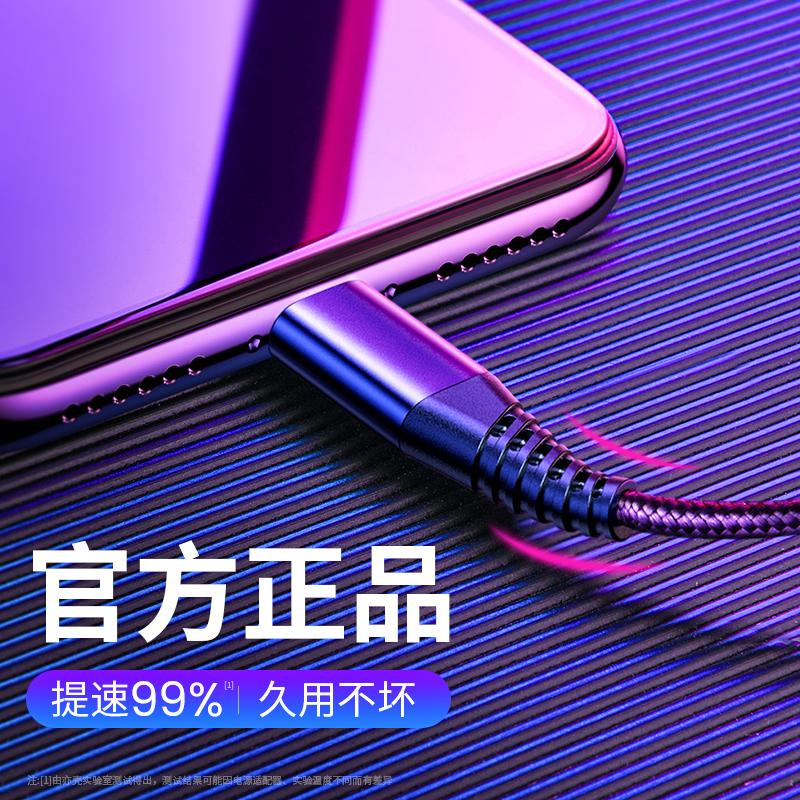 苹果6 iphone6s器头7plus 8p数据线