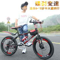 Good boy official flagship store Childrens bicycles boys and Girls Primary and secondary childrens disc brake pedal speed mountain bike