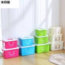 Colourful Receiving Box Plastic Storage Box Snack Receiving Box Small Transparent Finishing Box with Cover Portable Receiving Box