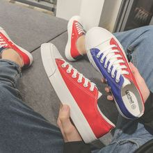 Men male boys canvas shoes Skate rope soled shoes canvas shoes