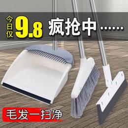 【女管家】家用掃把簸箕組合