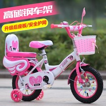 Good boy official flagship store Childrens bike 2-3-4-5-6-7-9 years old male and female baby bicycle 12 14