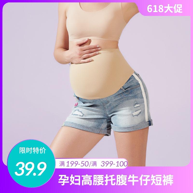 Zi紫由孕妇高腰托腹牛仔短裤夏季舒适透气做旧磨破休闲短裤孕妇装