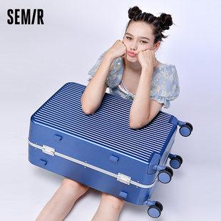 Semir род коробки 2021 метров багажник сильный прочный утолщённый женщины японский студент колесного чемодан