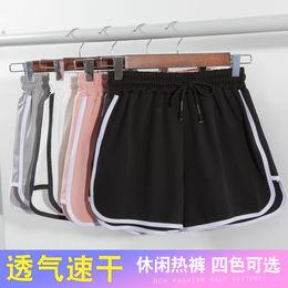 【妍妃雅】春夏休闲运动短裤