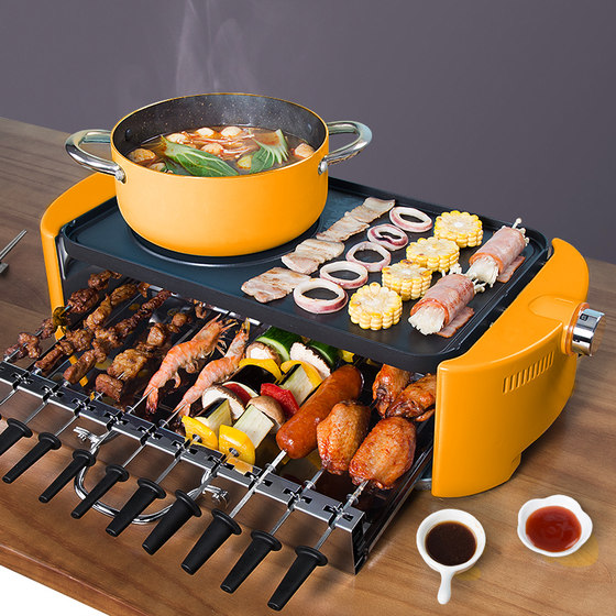 Geyi Electric Oven Household Smoke-free Multi-functional Hot Pot Barbecue Integrated Pot Automatic Rotary Shabu Shabu BBQ Machine