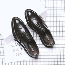 Summer Block Men's Shoes Korean Edition British Tide Shoes Leisure Business Suit Leather Shoes Men's Breathable Black Wedding Shoes