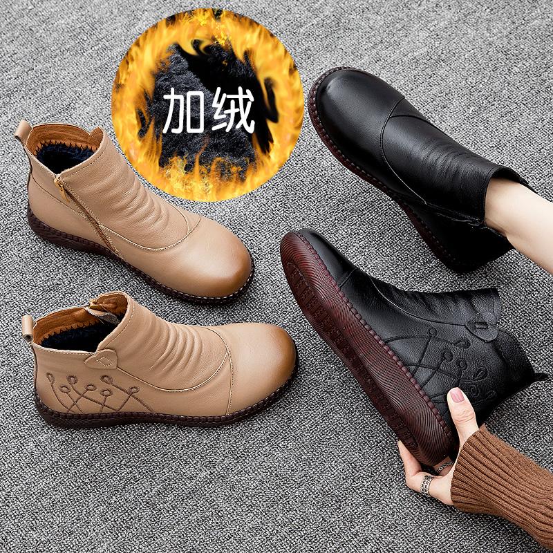 冬季妈妈鞋棉鞋女冬加绒真皮女鞋防滑软底舒适中老年皮鞋牛皮短靴