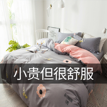 Four sets of cotton pure cotton bedding sets, naked sleeping quilt sets, bed hat sets, three sets of bedding for men and women couples
