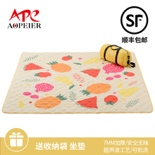 OPELINS Ultrasound Machine Washable Picnic Pad Oxford Cloth Moisture-proof Pad Outdoor Tent Pad 2 m*2 M