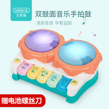 Bainshi Baby Tapping Drum, Children's Intelligence, Electric Music, Hand Tapping Drum, Baby Toys, 0-1 Years Old, 6-12 Months Old