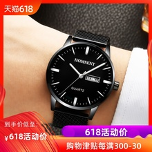 2018 new men's watch waterproof watch men's student Korean version of the simple trend casual quartz fashion non-mechanical watch