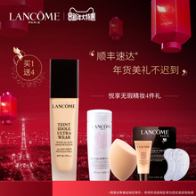 New year's wear Lancome new makeup foundation liquid 30ml lasting Concealer naturally not stuffy pox makeup does not take off makeup