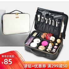 Hand-held multifunctional cosmetic bag for ladies with cosmetic bags