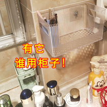 Toothbrush shelf wall-mounted non-perforated toilet mouthwash cup holder comb cosmetics multi-purpose storage box