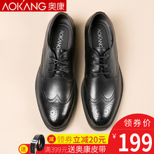 O'Con Men's Shoes Bullock Korean Edition Heightened Leather Shoes Men's Softsole Business Heightened Men's Leather Shoes Genuine Leather Britain